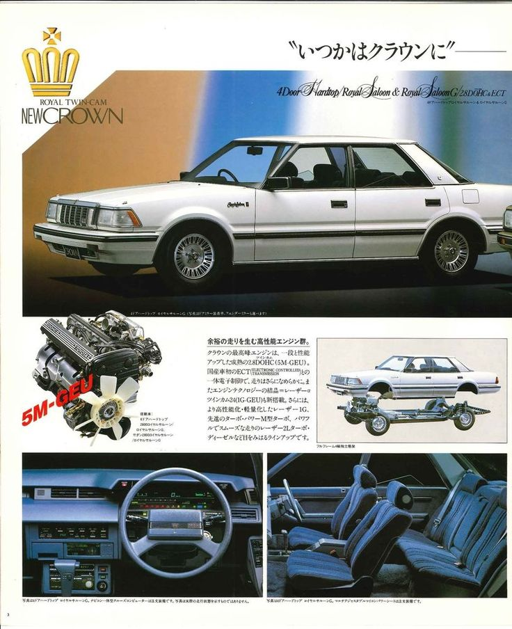 TOYOTA Century/Crown/SOARER etc.., Japanese Brochure Car Catalog Vintage jg78
