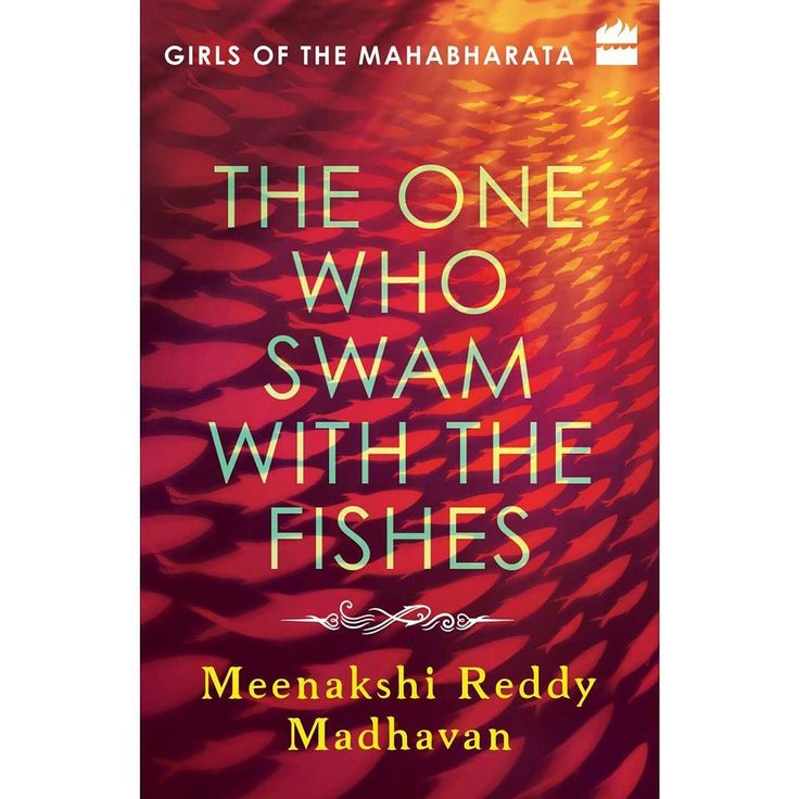 My sixth book (and the most ambitious thing I've ever written till date) is out this June with @harpercollinsin! Here's a sneak peek at the cover pre-order link coming soon. #girlsofthemahabharata