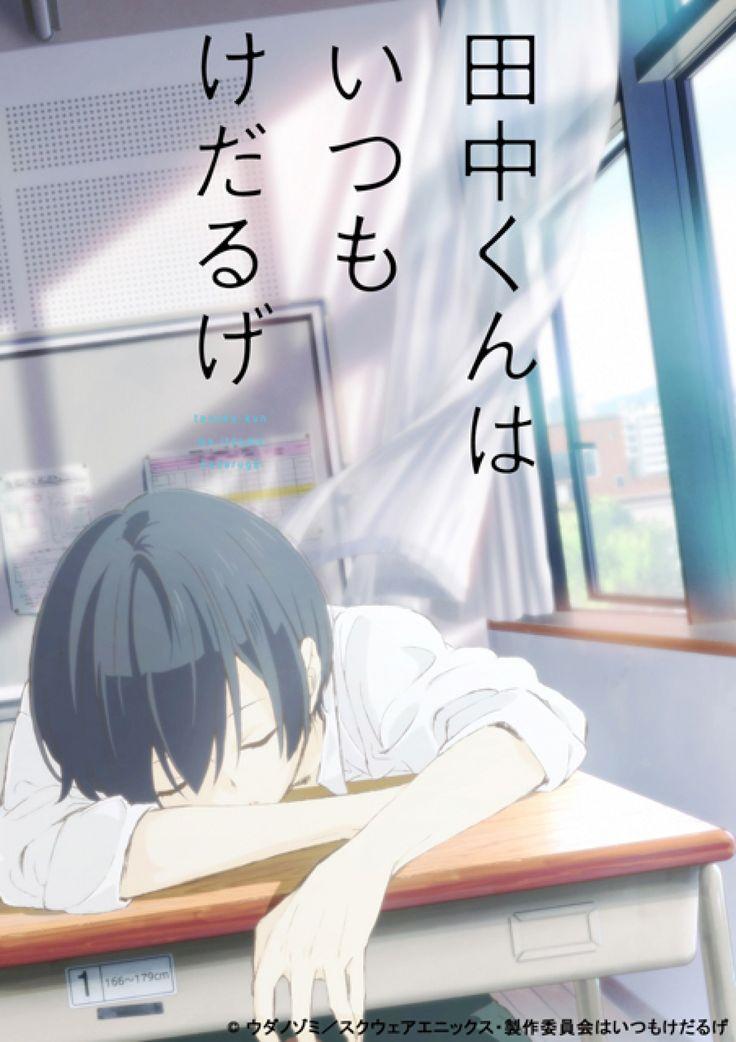 Tanaka-kun wa Itsumo Kedaruge - Cast des Anime vorgestellt - http://sumikai.com/mangaanime/tanaka-kun-wa-itsumo-kedaruge-cast-des-anime-vorgestellt-121924/