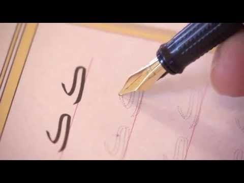 Harfler-3.BölümSad Lam