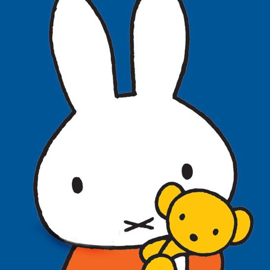 Miffy With Her Teddy, Official Collectors Limited Edition Lithographic Print by Dick Bruna