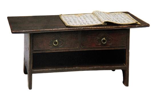 A Korean scholar's desk