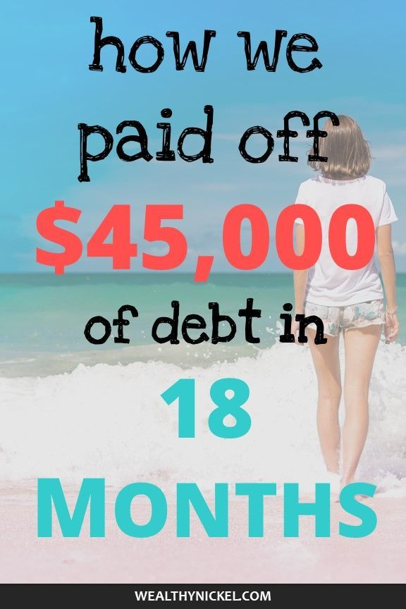 Debt Free Story – How Ashley Paid Off $45K in 18 Months!
