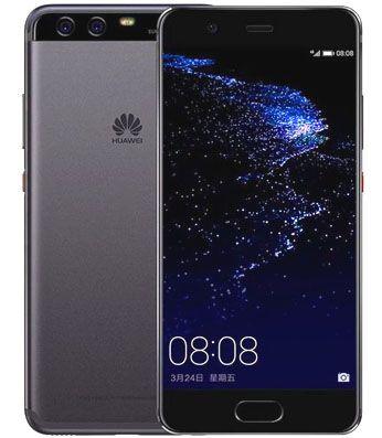 9660cb9bf Huawei P10 Price 2018 - Huawei Mate P10 Price   Full Specification Huawei  Mate