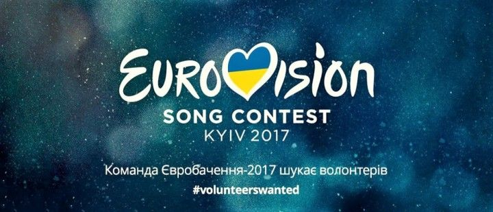 eurovision 2017 list of countries