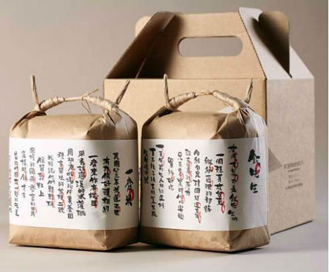 Smart Sustainable Product Packaging 14 Standout Designs  packaging  inspiration   Rice