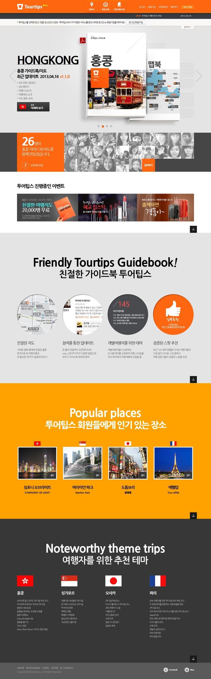 DCafeIn Website - Tourtips