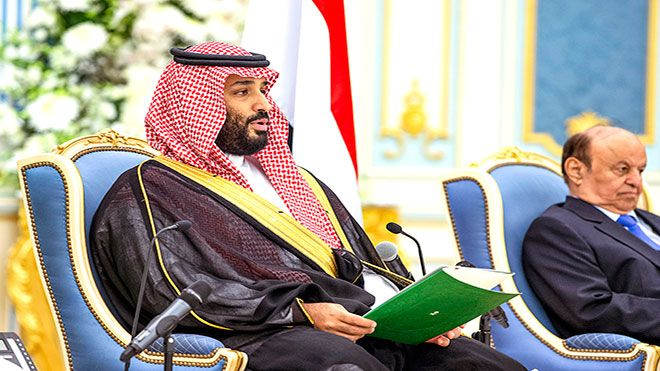 كلمة محمد بن سلمان أثناء توقيع اتفاق الرياض فيديو قال ولي العهد السعودي الأمير محمد بن Ww Saudi Arabia Riyadh Twitter News