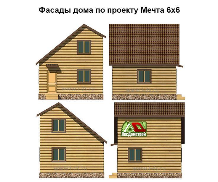 Внешний вид фасадов дома Мечта 6 на 6 м