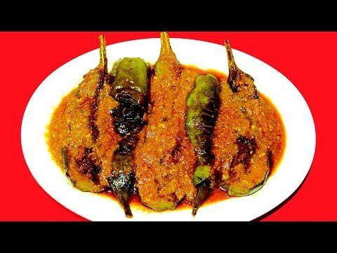 Doi Begun | Baingan Masala Curry | Dahi Baingan | Begun (Brinjal) Recipe | Bengali Veg Recipes - YouTube