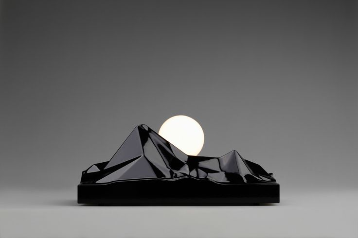 Sun Rising Lamp from Japanese design firm, h220430