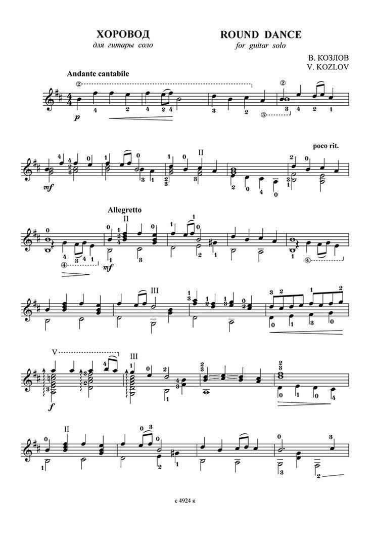 Классика музыка для детей скачать бесплатно mp3