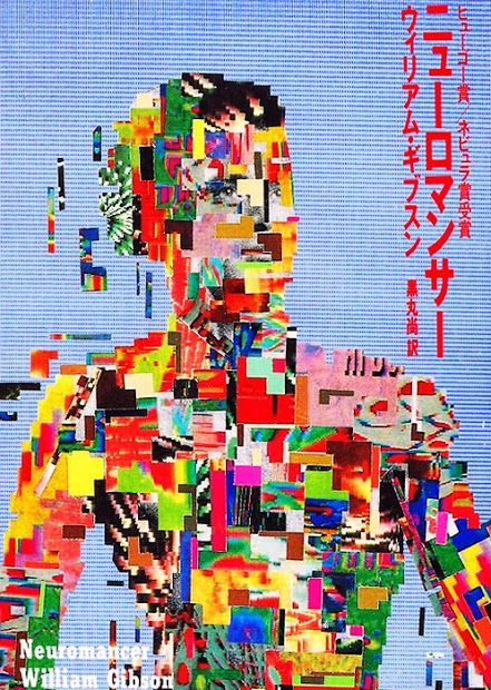 17 best images about william gibson gallery on pinterest