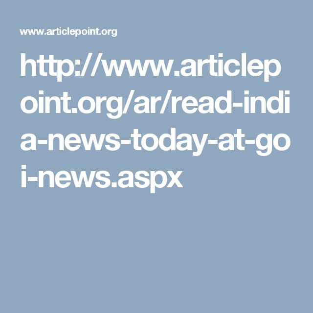 http://www.articlepoint.org/ar/read-india-news-today-at-goi-news.aspx