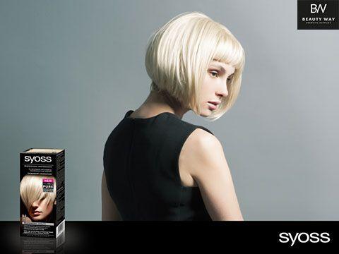 Λατρεύετε το ξανθό; Φωτίστε τα μαλλιά σας με το 9-1 Ξανθό Περλέ, ένα αστραφτερό ανοιχτό ξανθό σαντρέ από το #Syoss!  #BeautyWay