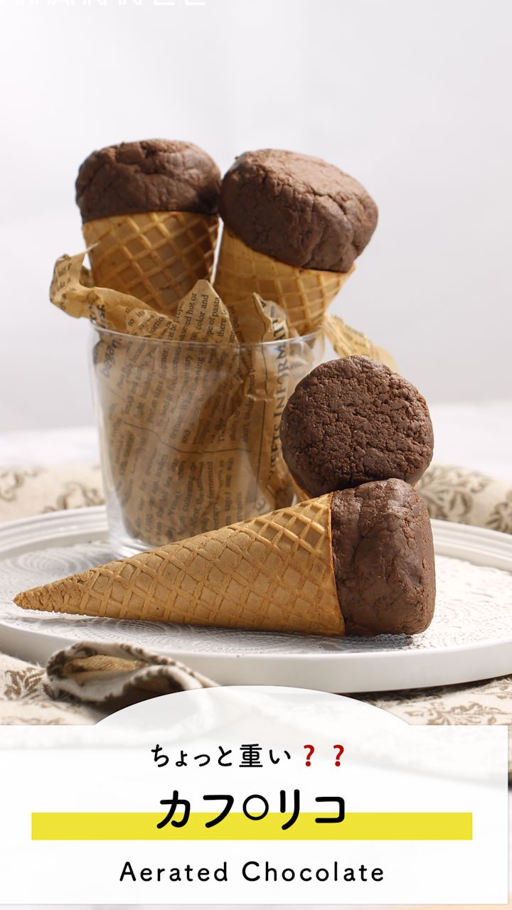 人気お菓子を手軽に再現♡そっくりすぎでびっくりされちゃうこと間違いなし♪何かわかったらコメントしてね
