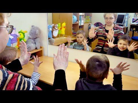 Пальчиковая и артикуляционная гимнастика для малышей – Занятия с логопедом в Бутово - YouTube