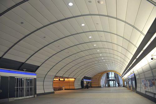 Macquarie Uni railway station