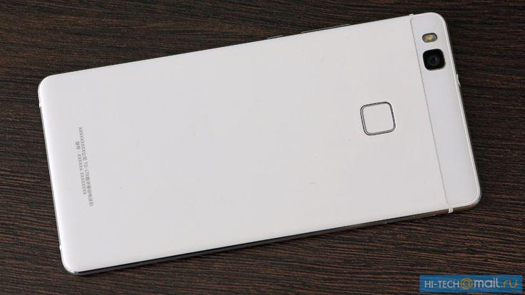 El Huawei P9 Lite podría tener un precio de 300 €