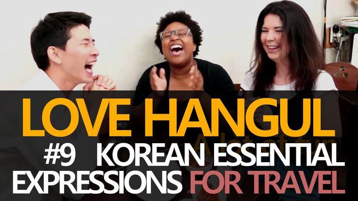 #9 LOVE, HANGUL – Korean Essential Expressions for Korea travel / 한국 여행을 위한 필수 표현 동영상 보기 >> http://iee.kr/2016/07/24/%ec%97%ac%ed%96%89-%ec%98%81%ec%83%81-9-love-hangul-korean-essential-expressions-for-korea-travel-%ed%95%9c%ea%b5%ad-%ec%97%ac%ed%96%89%ec%9d%84-%ec%9c%84%ed%95%9c-%ed%95%84%ec%88%98/