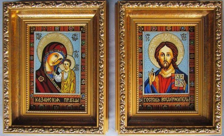 Set of Ukrainian Wedding Icons Kazanskaya Mary Jesus Reverse Glass Painting 2 | eBay