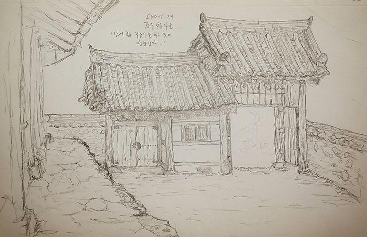 Gyeongju, Korea, sketch, 한옥마을