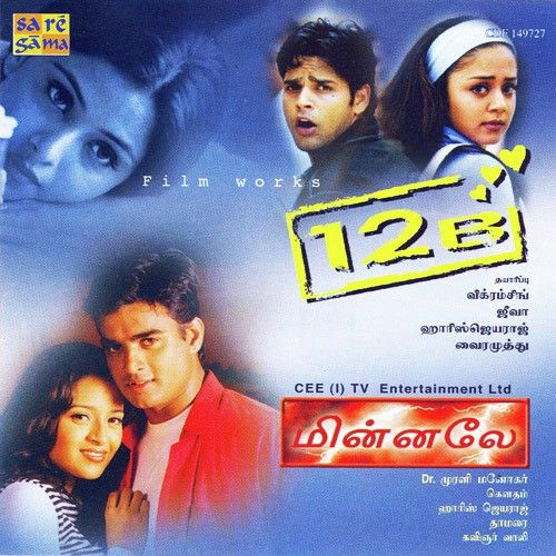 Sunrisers Hyderabad Song Download 2017: 8 Best Harris Jayaraj Tamil FLAC Songs Images On Pinterest