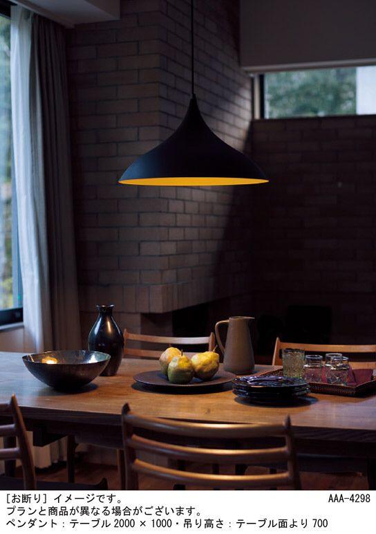 Panasonic LED ペンダントライト LGB10920LE1|商品紹介|照明器具の通信販売・インテリア照明の通販【ライトスタイル】