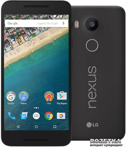 Rozetka.ua   LG Google Nexus 5X 16GB Black. Цена, купить LG Google Nexus 5X 16GB Black в Киеве, Харькове, Днепропетровске, Одессе, Запорожье, Львове. LG Google Nexus 5X 16GB Black: обзор, описание, продажа.