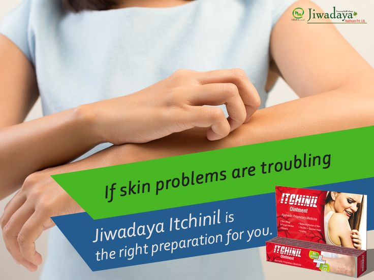 Jiwadaya Itchinil relieves you from #itch, #eczema, #crackedfeet, #ringworms, #pimples, and #skinrashes. www.herbsatwork.com