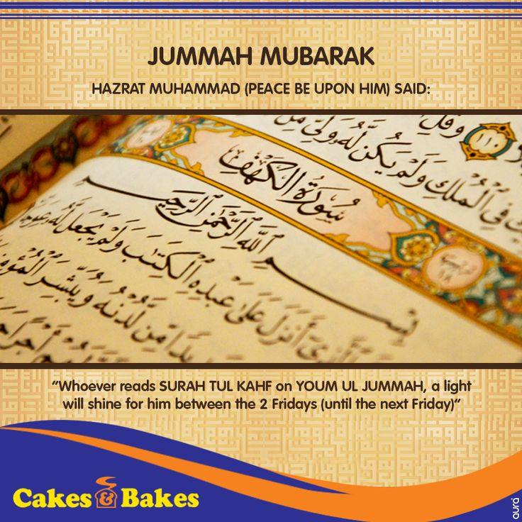 Do you read Surah Kahf on Friday? #CakesandBakes #Foodies #cakes #JummahMubarak #Blessings  www.instagram.com/cakesandbakespk www.twitter.com/CakesandBakesPK