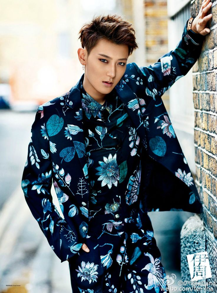 TAO you look handsome and all but i can't take you seriously in that suit
