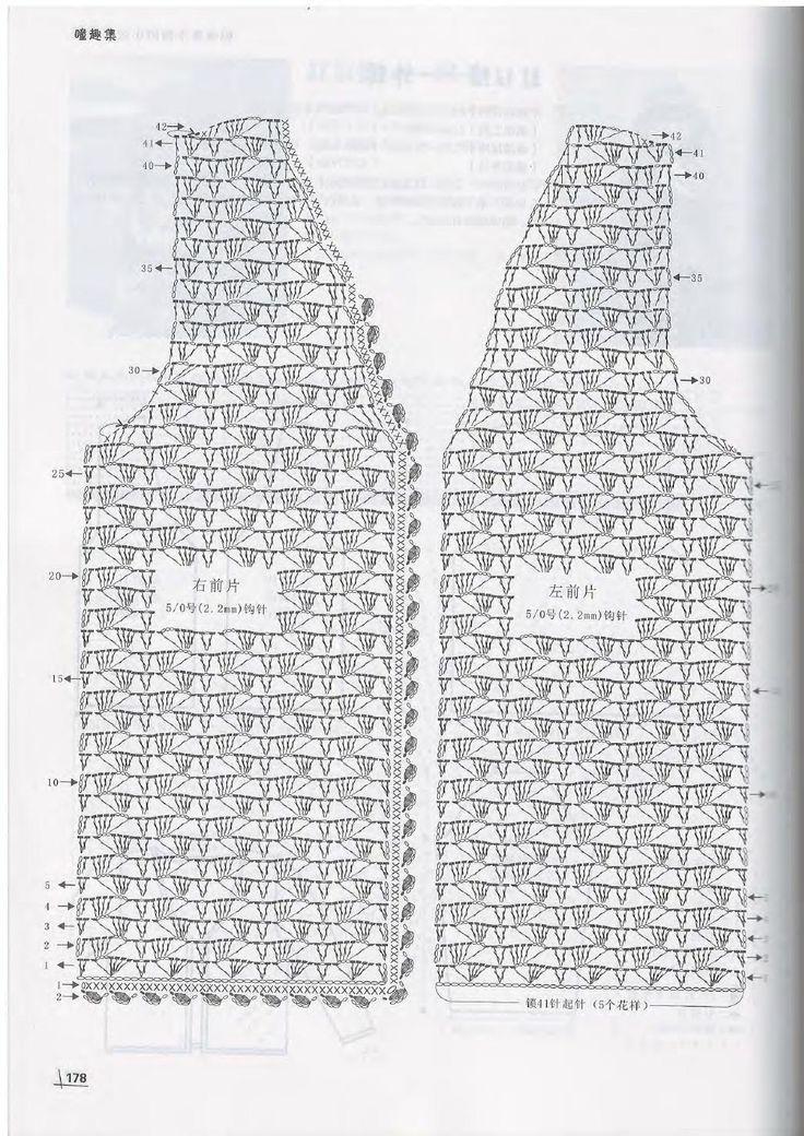 ISSUU - Crochet for kids, 4-5 years by vlinderieke