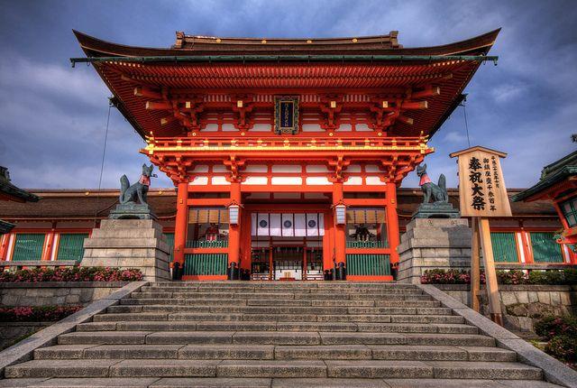 Fushimi Inari-taisha, Kyoto / s_sohaib