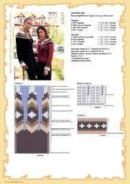 Картинки по запросу схемы для лопапейсы