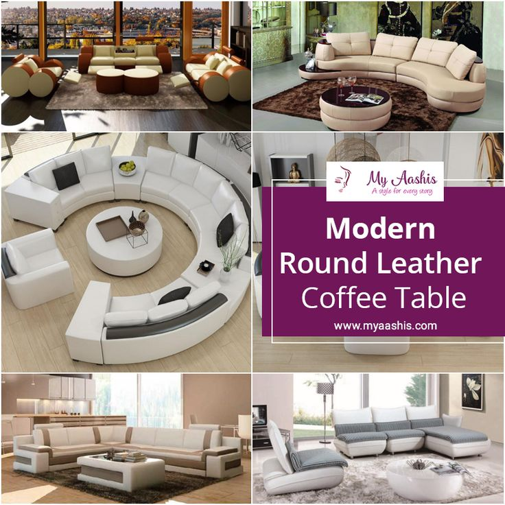 Modern White Round Coffee Table With Leather Top Tables For Living Room