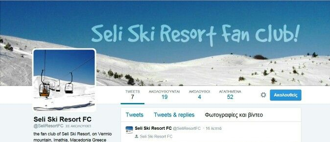 Seli ski resort Fan Club on twitter