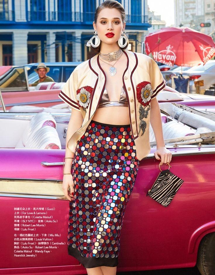 Анаис Пулье в яркой фотосессии для Vogue Taiwan