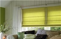 Cortinas Romanas para Living - Bandas de tela plegables en tablas horizontales. Living room blinds curtains windows covering decoración ventanas salón sala deco