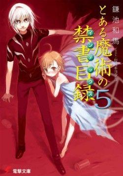 To Aru Majutsu No Index 05   Novelas Ligeras!