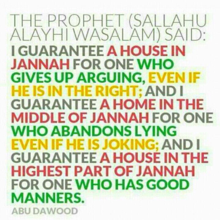 PROPHET MUHAMMAD Learn more @ The Ideal Muslimah