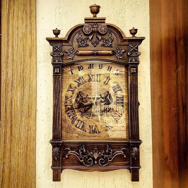 История деревянного зодчества Тюмени насчитывает более 400 лет. На создание этих часов автора вдохновили резные оконные наличники одного из домов расположенных в старой части города #история #наличники #резьба #бук #часы #тюмень #академиявремени #ав #тюменьлучшийгородземли #tmn #tyumen #времяпервых #сургут #сибирь #урал #tyumendays #тюменька #тюменьинстаграмная #тюменьфото #тюменькрасивая #тюменьонамоя #тюменьмода #тюменьспорт #тюменьсити #tyumencity #инстатюмень #instatyumen #redbox #86 #72