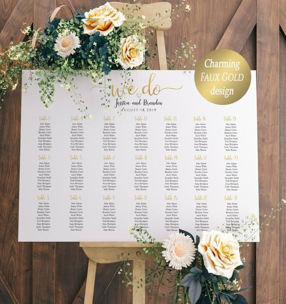 Wedding Seating Chart Template Alphabetical Seating Chart Etsy In 2020 Seating Chart Wedding Template Seating Chart Wedding Seating Chart Template