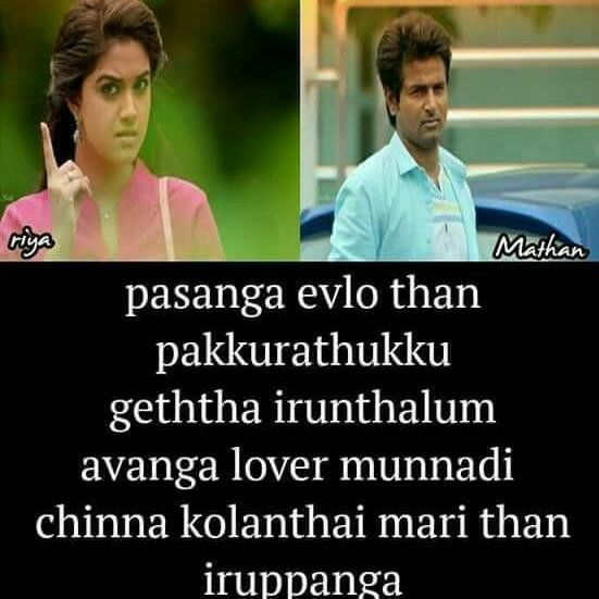 34 best images about remo on pinterest queen movie