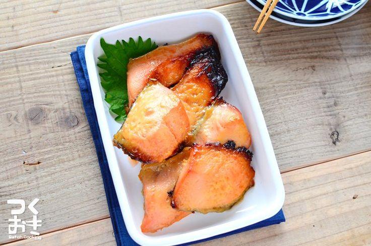 漬けておいて焼くだけなのに、きちんと和食のおかずができちゃいます。一見難しそうな西京焼きも、一回作ってみると簡単なので、レパートリーが増えること間違いなしです。