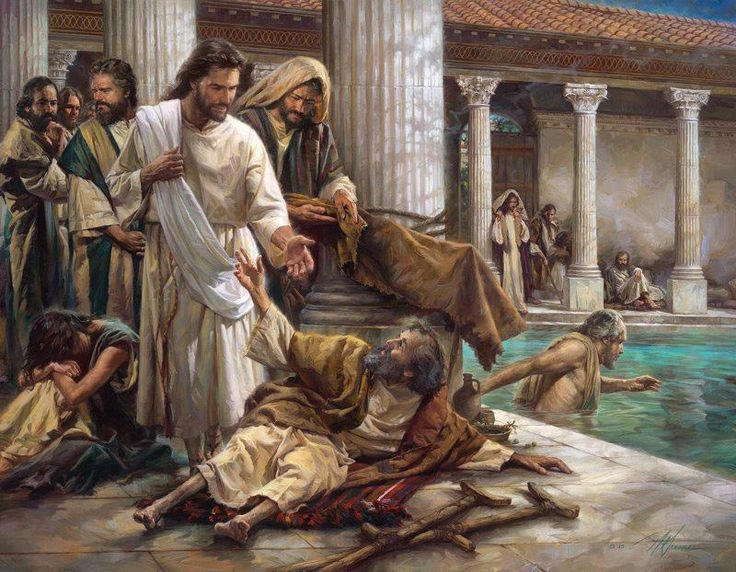"""Christ heals a man at the pool of Bethesda (see John 5:2-9). """"[Christ] is not waiting for us to be perfect. He came to save us in our imperfections. He is the Lord of the living, and the living make mistakes. He's not embarrassed by us or shocked. He wants us in our brokenness."""" –Chieko Okazaki (from her book 'Lighten Up') http://www.facebook.com/pages/The-Lord-Jesus-Christ/173301249409767; http://pinterest.com/alanhedquist/come-to-know-him"""