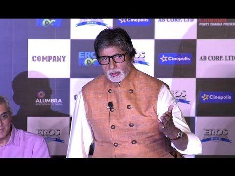 SARKAR 3 official trailer launch | Amitabh Bachchan, Jackie Shroff, Yami Gautam, Ram Gopal Verma.