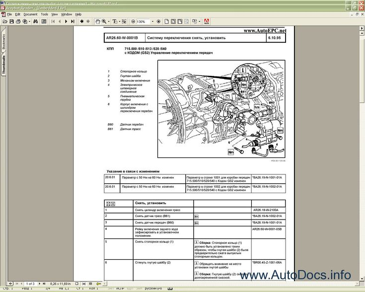 Mercedes Benz Actros Maintenance Manual   Manuals