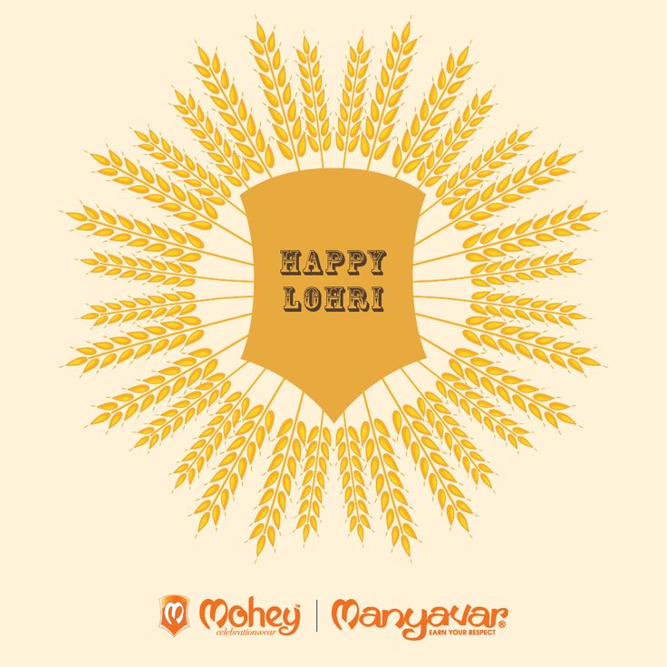 May the Lohri spirit fill your hearts with joy and cheer. #HappyLohri #Friends #Family