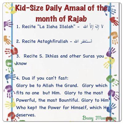 Busy Mummys - http://www.busymummys.co.uk/archives/a-headstart-into-the-month-of-allah